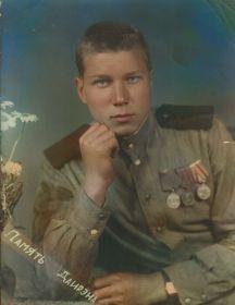 Седов Владимир Михайлович