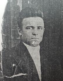 Черкашин Григорий Леонидович