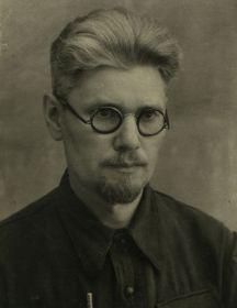 Рерих Владимир Константинович