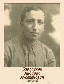 Барлаухян Андирас Лусегенович