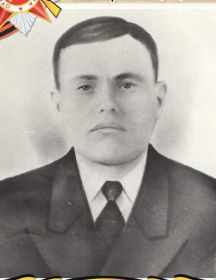 Кулаков Александр Филиппович