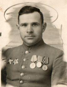 Цесарский Алексей Михайлович