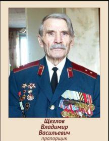 Щеглов Владимир Васильевич