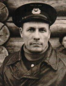 Тарасов Степан Иванович