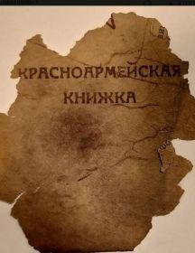 Лушников Филимон Назарович
