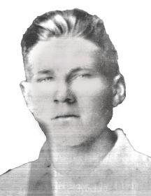 Зубенко Василий Иванович