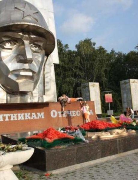 Челябинск в годы войны