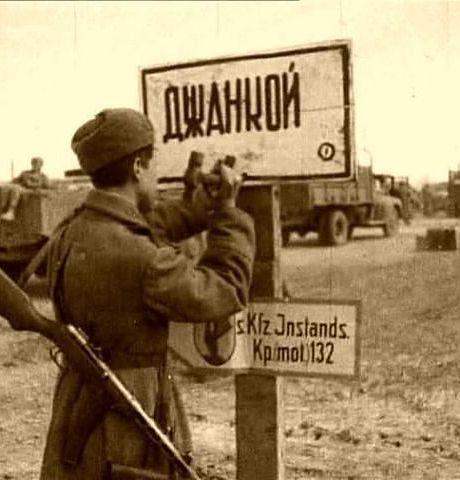 Джанкой, посёлок Нижнегорский в годы войны