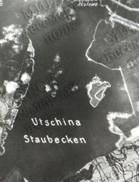 Пушкинский городской округ в годы войны