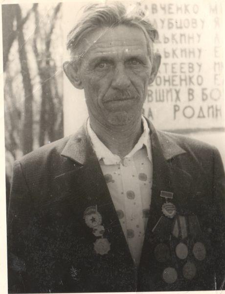 Семченко  Василий Кириллович