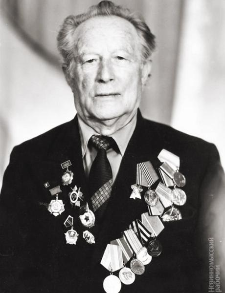 Михайлин Михаил Иванович