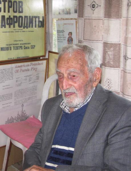 Парнис Алексис