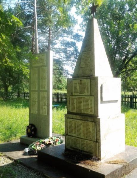 Ляхно Павел Дмитриевич