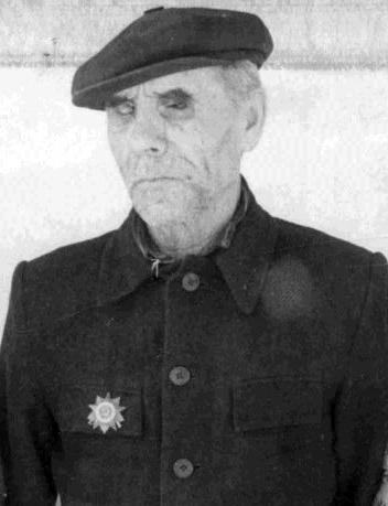 Брызгалов Степан Емельянович