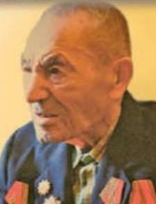 Мунгалов Николай Семенович