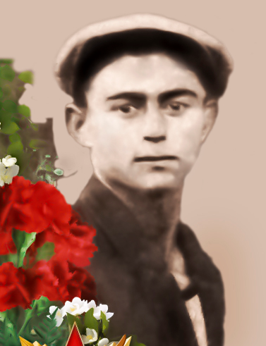Трайнис Арон Иосифович