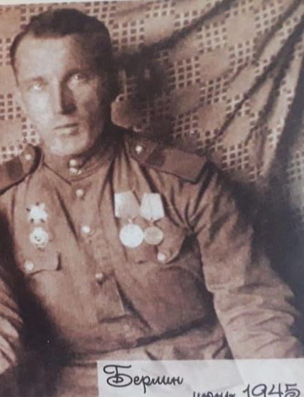Самотеев Пётр Александрович