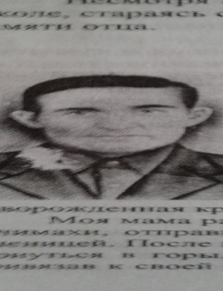 Юсупов Юсуп