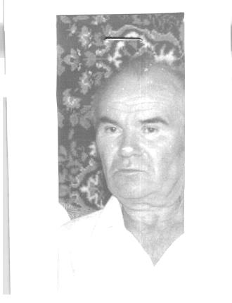 Кузик Иван Карлович
