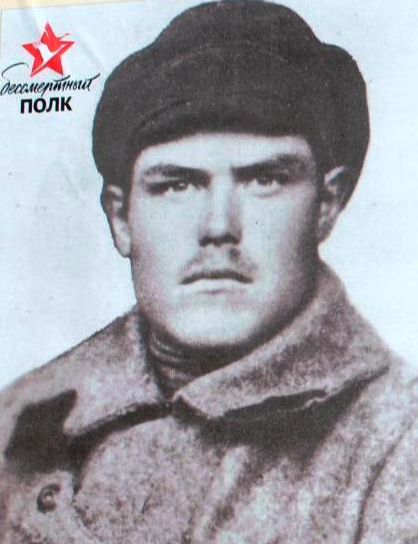 Захаров Иван Дмитриевич