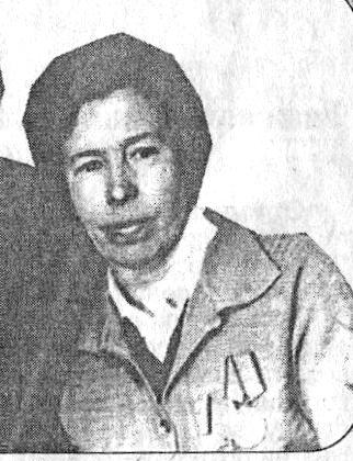 Уралова Екатерина Александровна