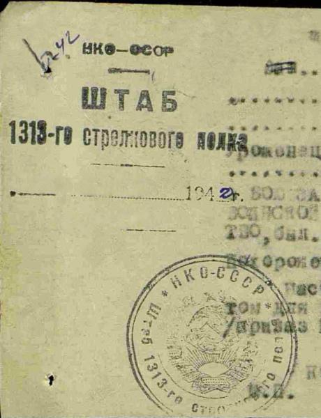 Фроликов Тимофей Александрович