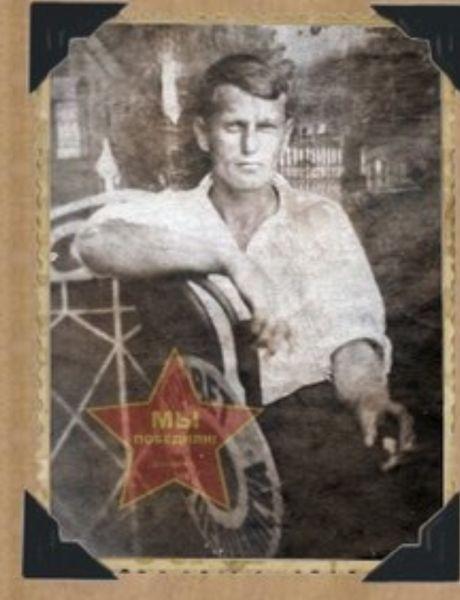 Потапов  Иван Николаевич
