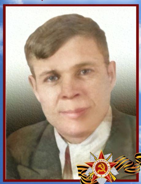 Астафьев Михаил Иванович