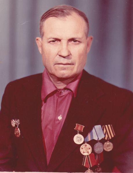Третьяков Иван Яковлевич