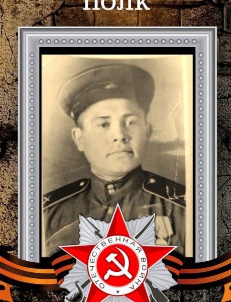 Мошников Матвей Яковлевич