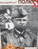 Балакин Дмитрий Яковлевич