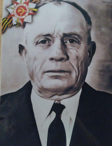 Кружилин Михаил Кузьмич