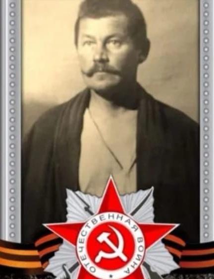 Аверин Василий Петрович