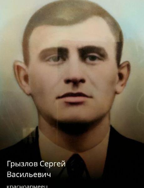 Грызлов Сергей Васильевич