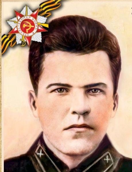 Мосяков Афанасий Фёдорович