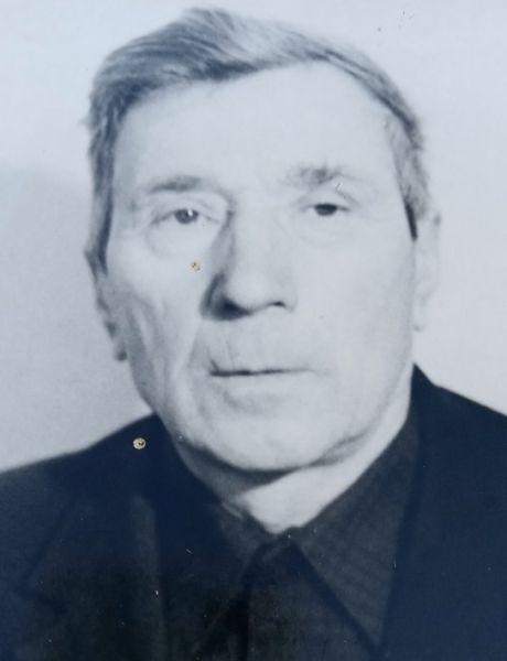 Французов Александр Васильевич