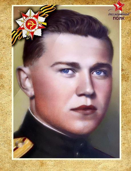 Чубаров Евгений Васильевич