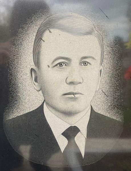 Штанько Дмитрий Андреевич
