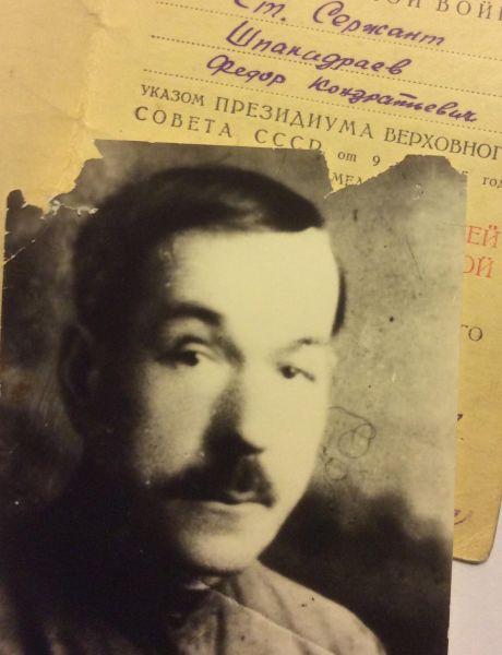 Шпакодраев Федот Кондратьевич