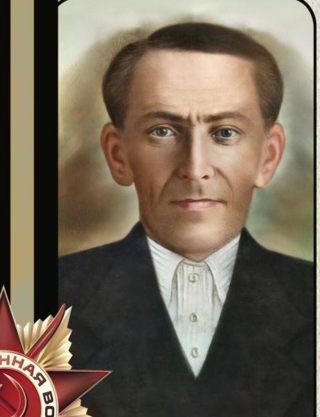 Вязин Василий Иванович