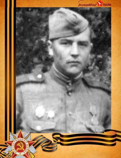 Киливаев Иван Яковлевич