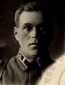 Слуцкий Михаил Самуилович