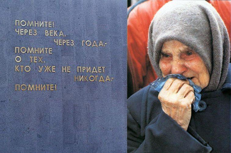 Любовью победив войну. Солдатская вдова