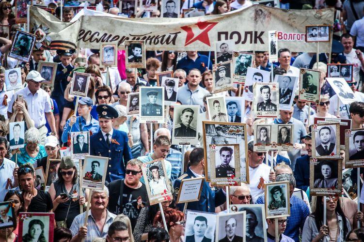 В Волгограде прошёл Бессмертный полк