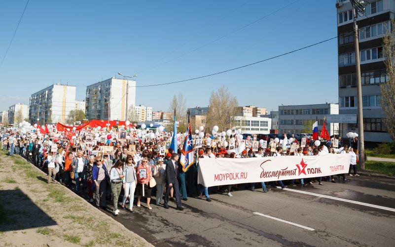Шествие Бессмертного полка в Тольятти в 2019 году