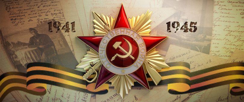 9 Мая 2019 года «Бессмертный полк» замкнет прохождение военного парада на площади Ленина!