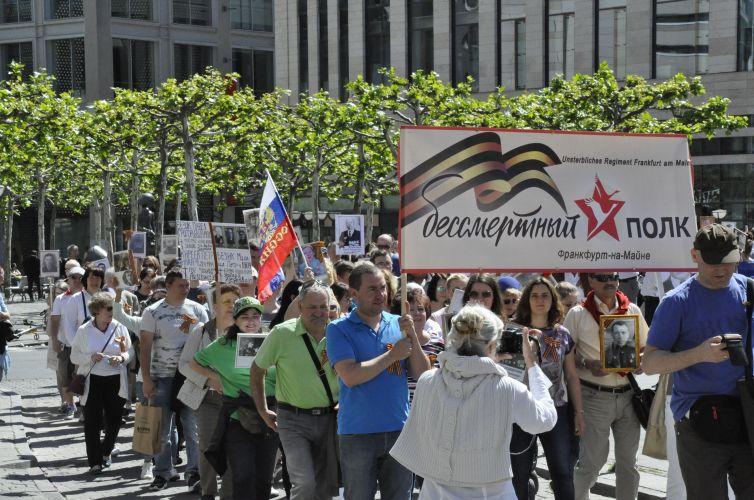 Шествие Бессмертного полка во Франкфурте-на-Майне 5 мая 2019 года в 11:00 на Hauptwache