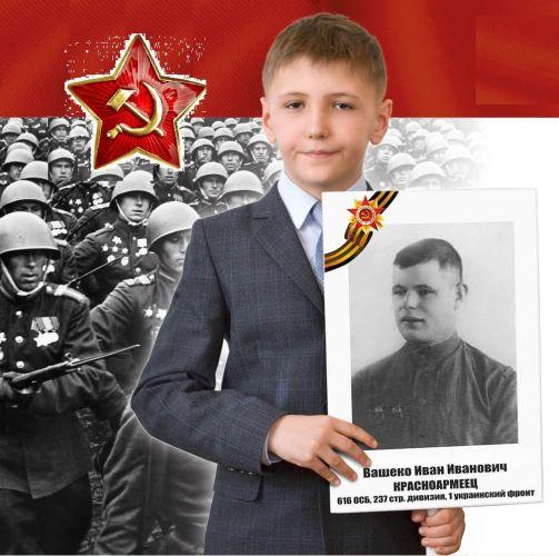 Челябинский школьник пройдет в шествии Бессмертного полка вместе с Президентом России.