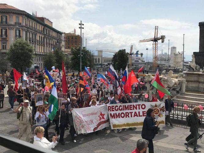 Бессмертный Полк в г. Неаполь, 9 мая 2018 год