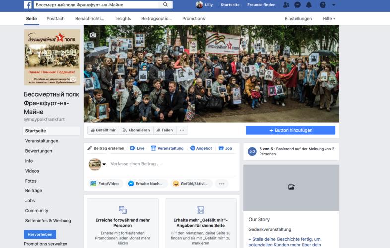 Страница Бессмертного полка Франкфурт-на-Майне в Facebook
